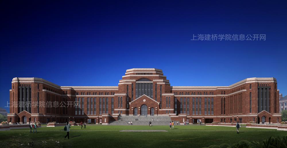 上海建桥学院临港新校区