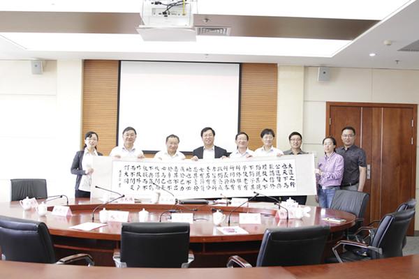 郑州升达经贸管理学院领导到访我校